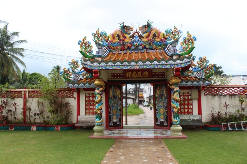 hainan-temple-nathon